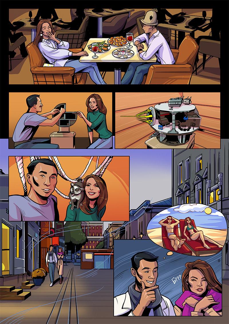 Комикс на заказ Романтическое путешествие. с.4