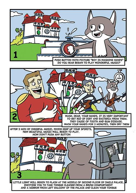 Комикс для бизнеса. Инструкция в картинках. 1.