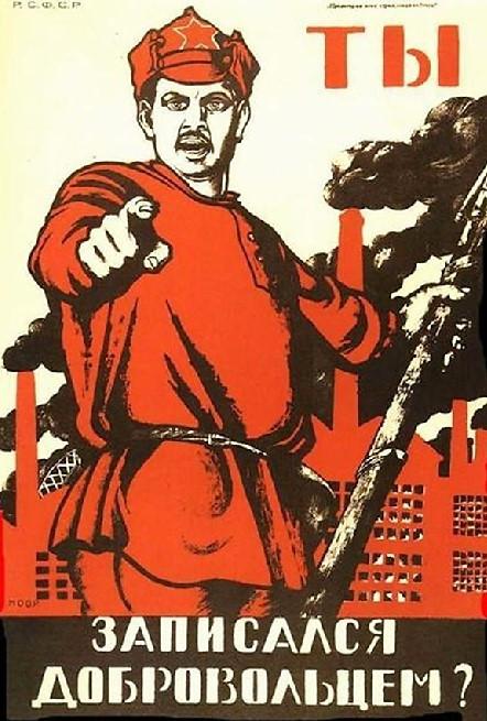 """Комиксы в СССР плакат """"Ты записался добровольцем?"""""""