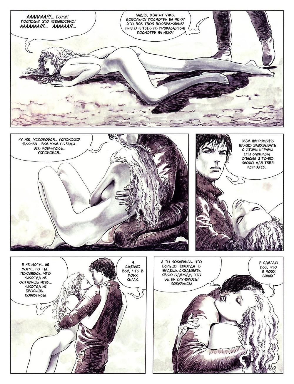 Эротический комикс на русском. Мило Манара. Увидеть Звезды. Страница 29