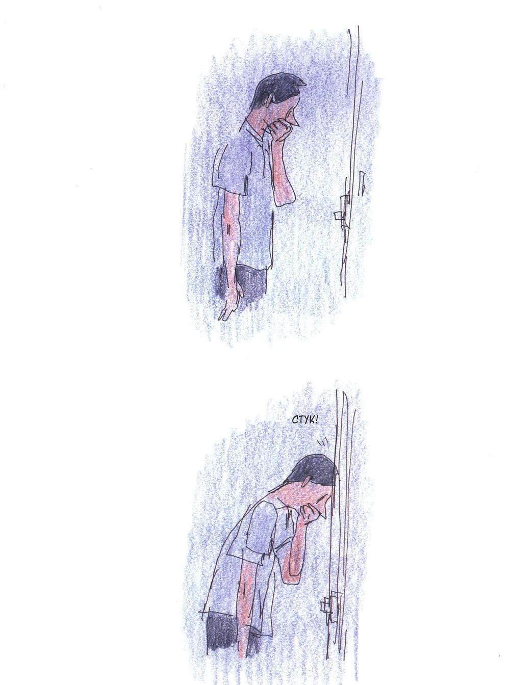"Романтический комикс об отношениях. ""Бойня"", Бастиен Вивес. Страница 2"