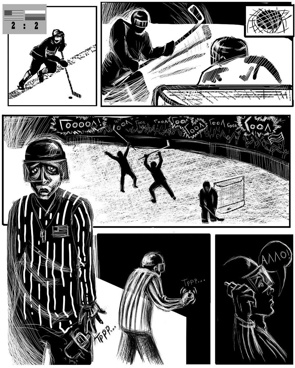 Авторский комикс на заказ. Хоккей Сочи 2014. 3