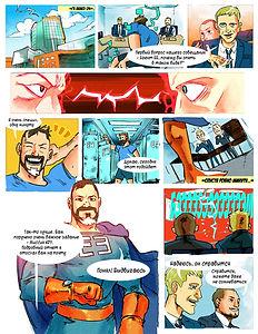 "Авторский комикс ""Агент ЕЕ"", нарисованный на заказ для подарка коллеге на корпоратив."