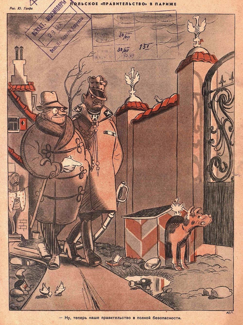 Журнал крокодил 1939г, №34. Секретный пакт Молотова, оккупация Польши. Комиксы СССР.