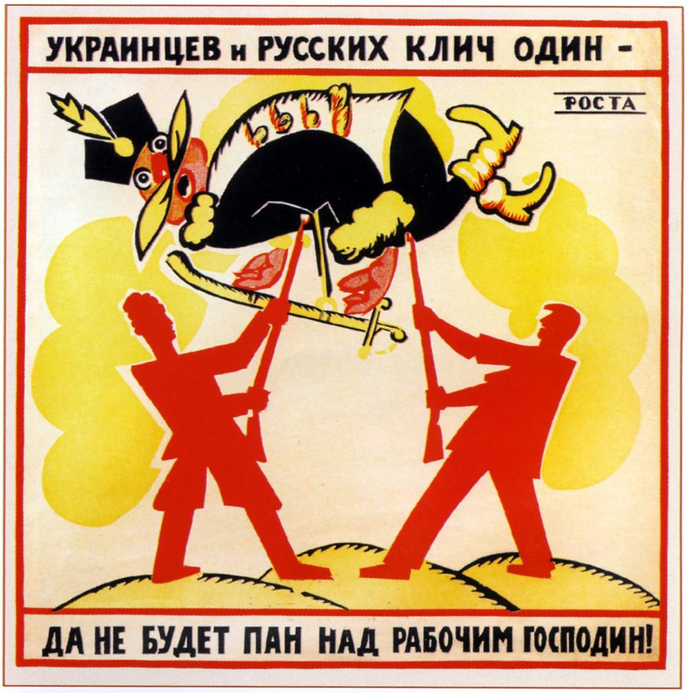 Комиксы в СССР - плакат РОСТА