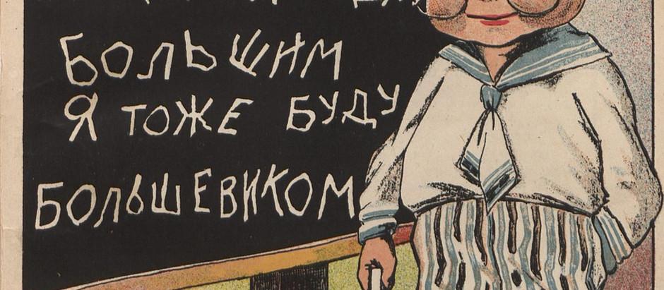 Комиксы в СССР