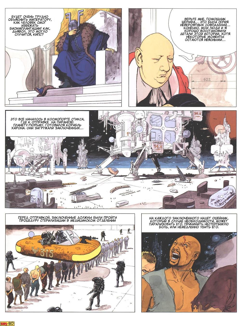 Эротический комикс на русском. Мило Манара. Пиранезе - планета тюрьма. Страница 6