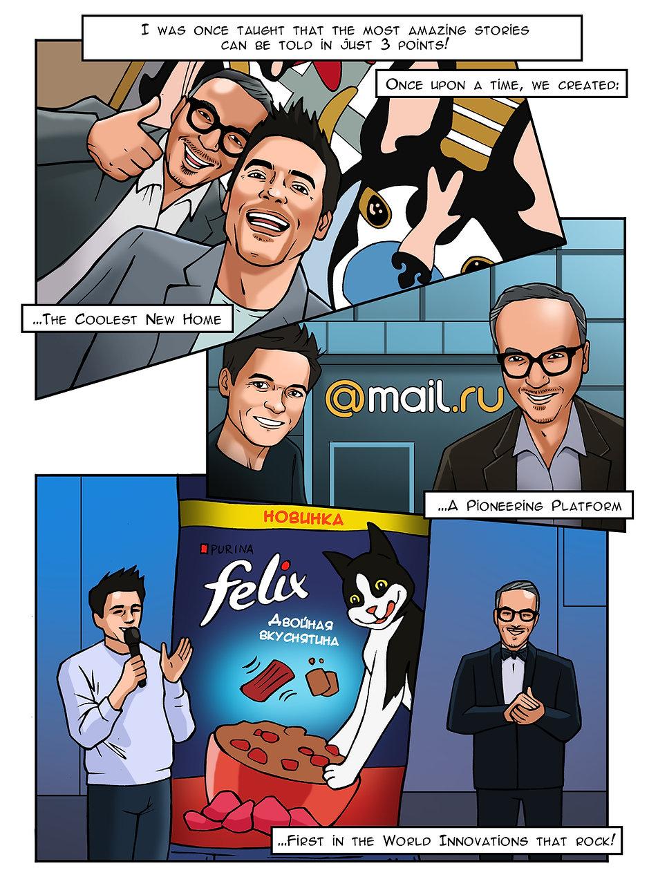 Авторский постер комикс Purina