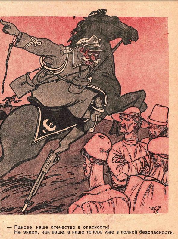 Журнал крокодил 1939г, №25. Секретный пакт Молотова, оккупация Польши. Комиксы СССР.