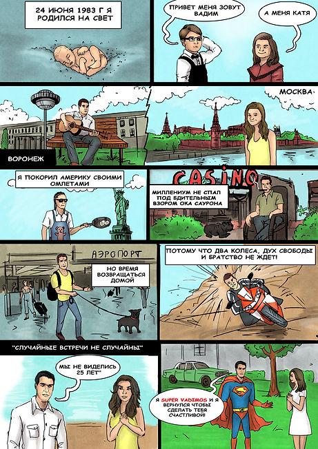 hand-drawn comic