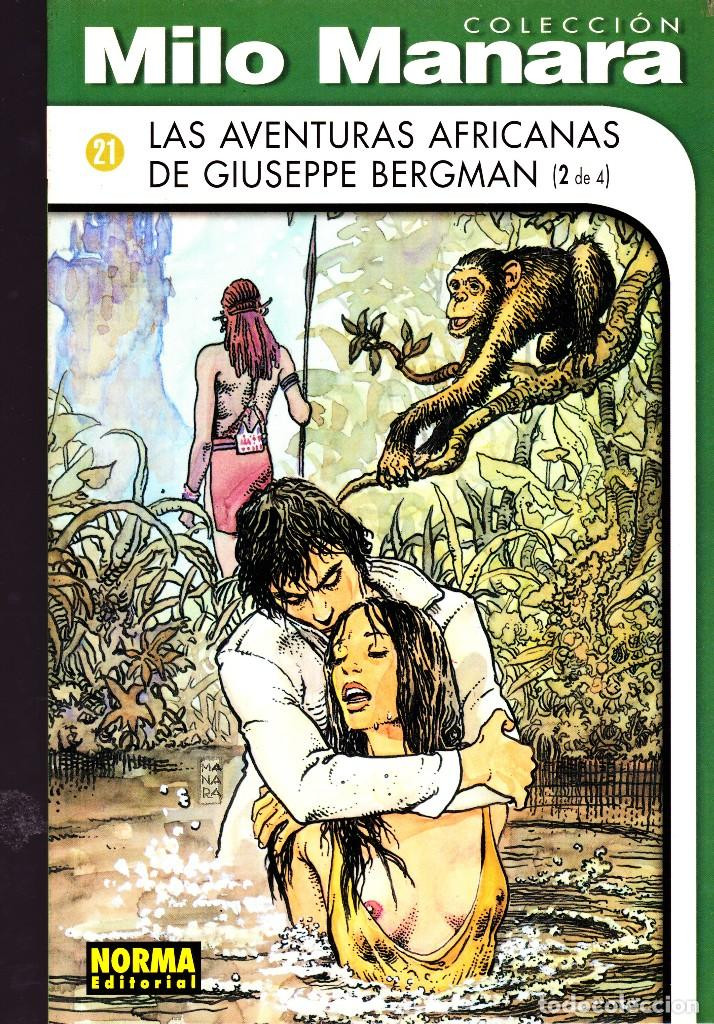 Маурилио Манара. Эротический комикс. Джузеппе Бергман.