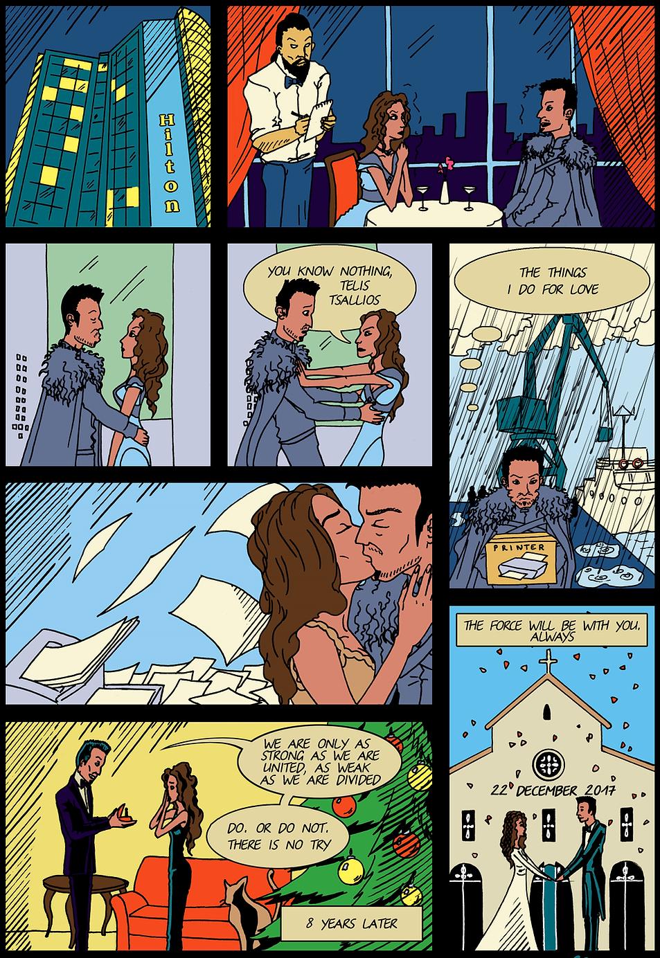"""Авторский комикс на свадьбу. """"Греческая свадьба"""", страница 2"""