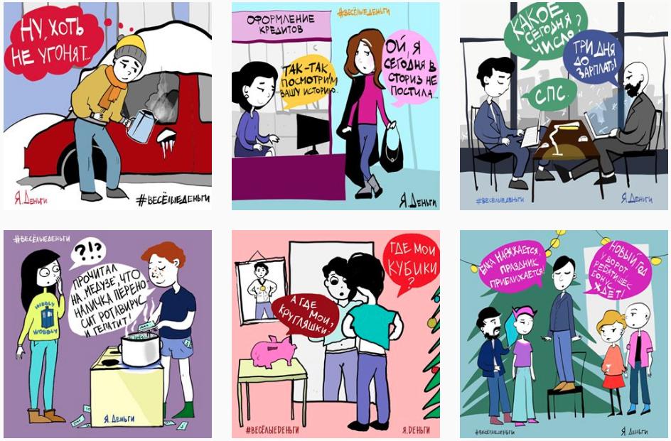 Маркетинговый комикс 3. Комиксы на заказ.