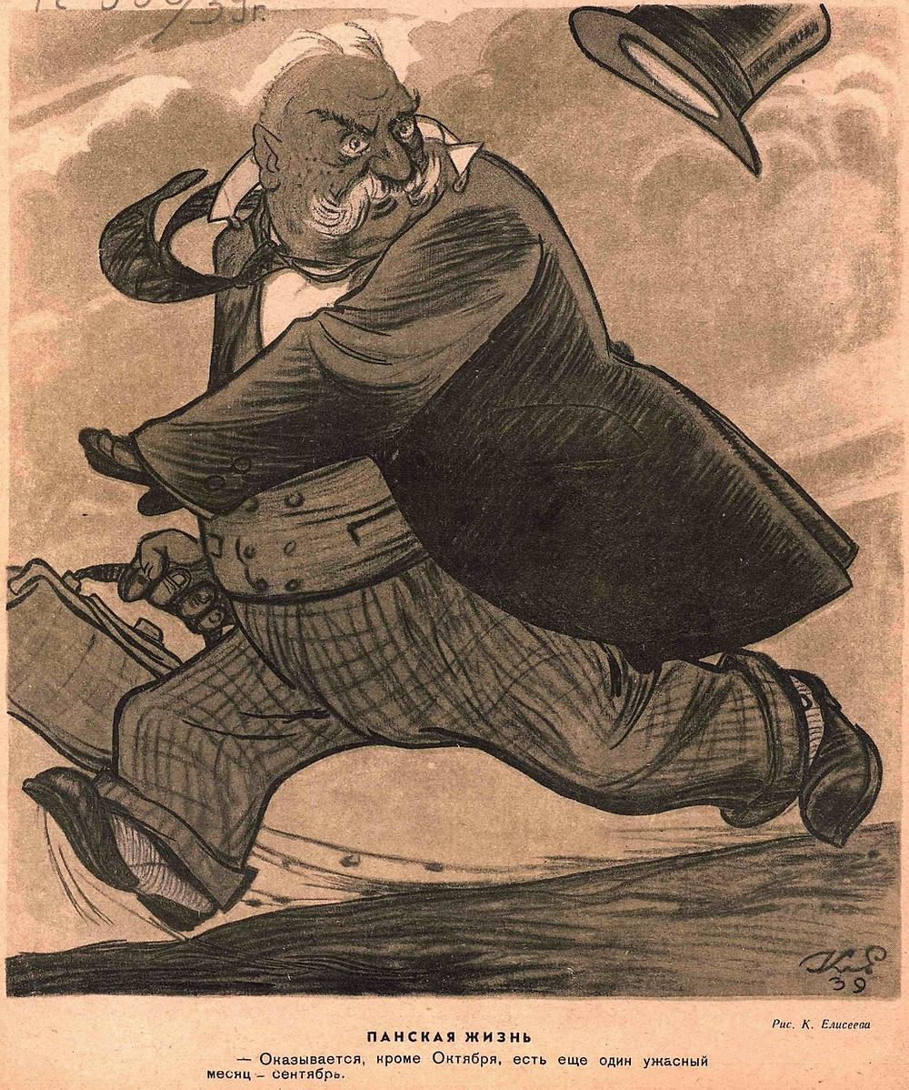 Журнал крокодил 1939г, №28. Секретный пакт Молотова, оккупация Польши. Комиксы СССР.