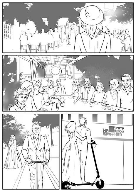 Эскиз комикса с детализацией. Пример 1. Авторские комиксы на заказ.