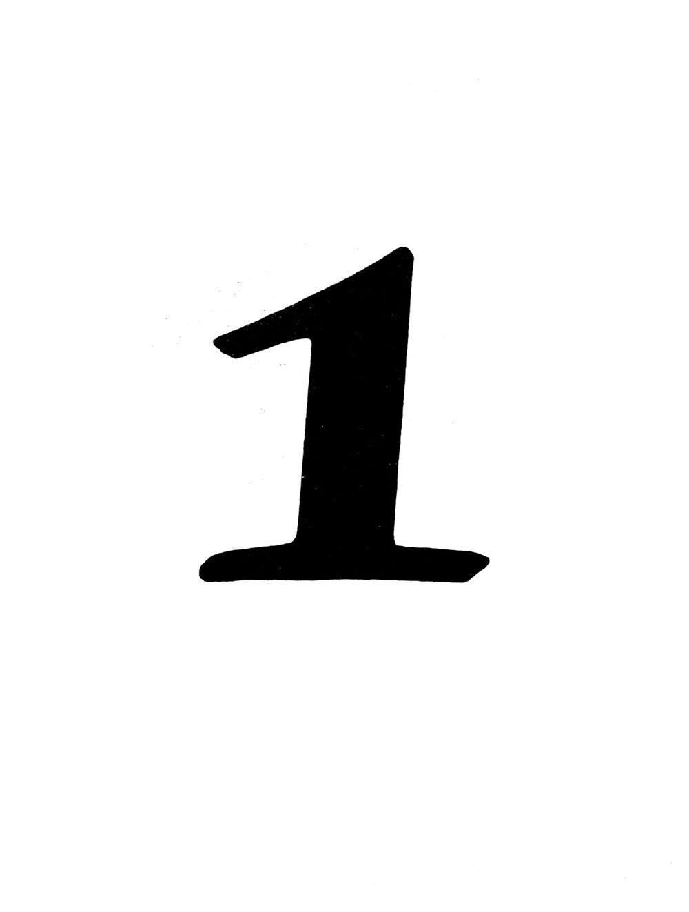Исторический комикс Персеполис, Маржан Сатрапи. Том 1. Страница 1. Блог о комиксах Vaes Okshn
