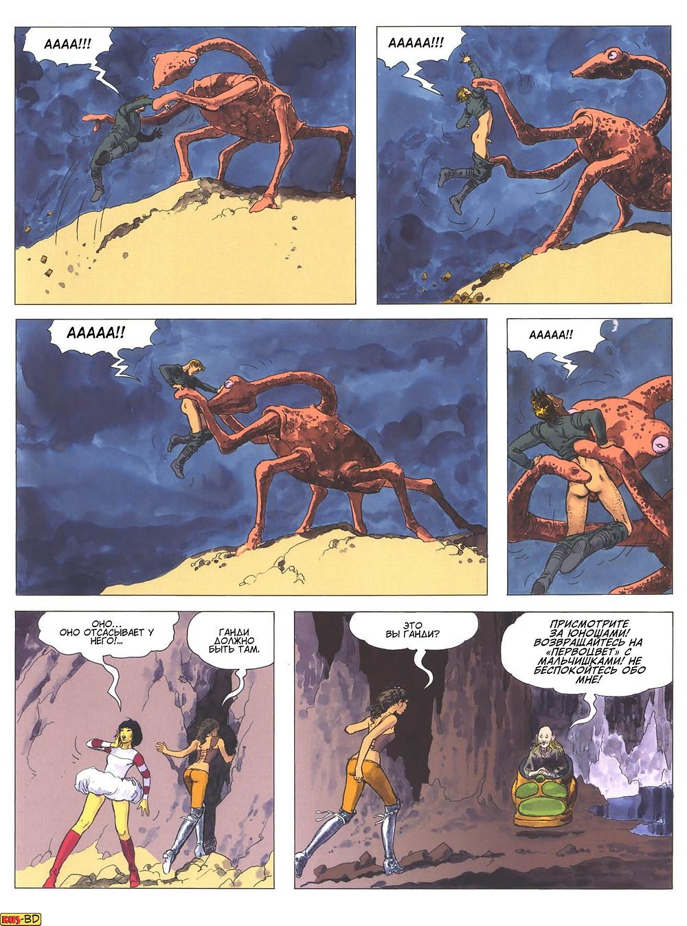Эротический комикс на русском. Мило Манара. Пиранезе - планета тюрьма. Страница 49