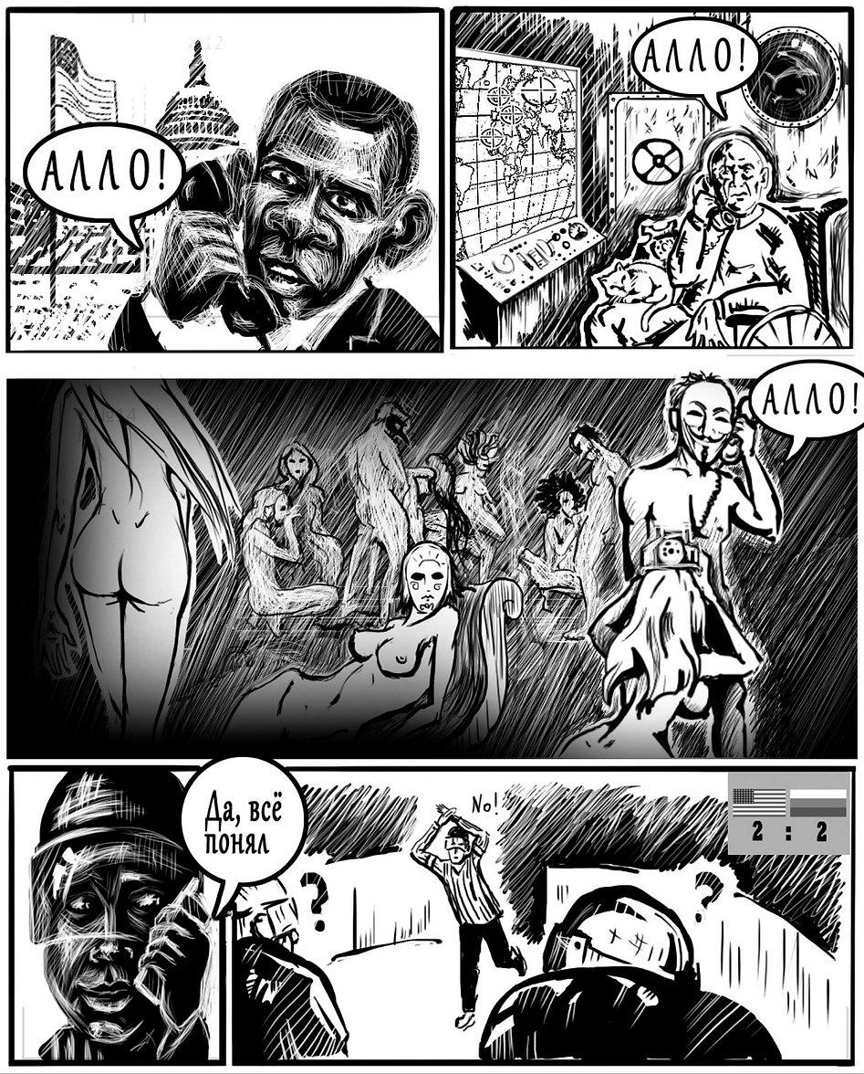 Авторский комикс на заказ. Хоккей Сочи 2014. 4