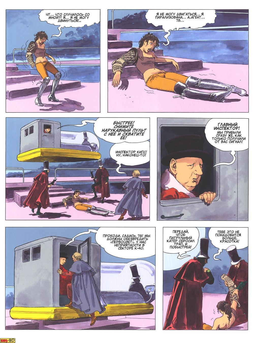 Эротический комикс на русском. Мило Манара. Пиранезе - планета тюрьма. Страница 41