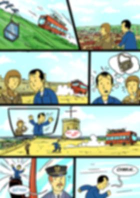 Комикс на годовщину свадьбы. Стр. 5