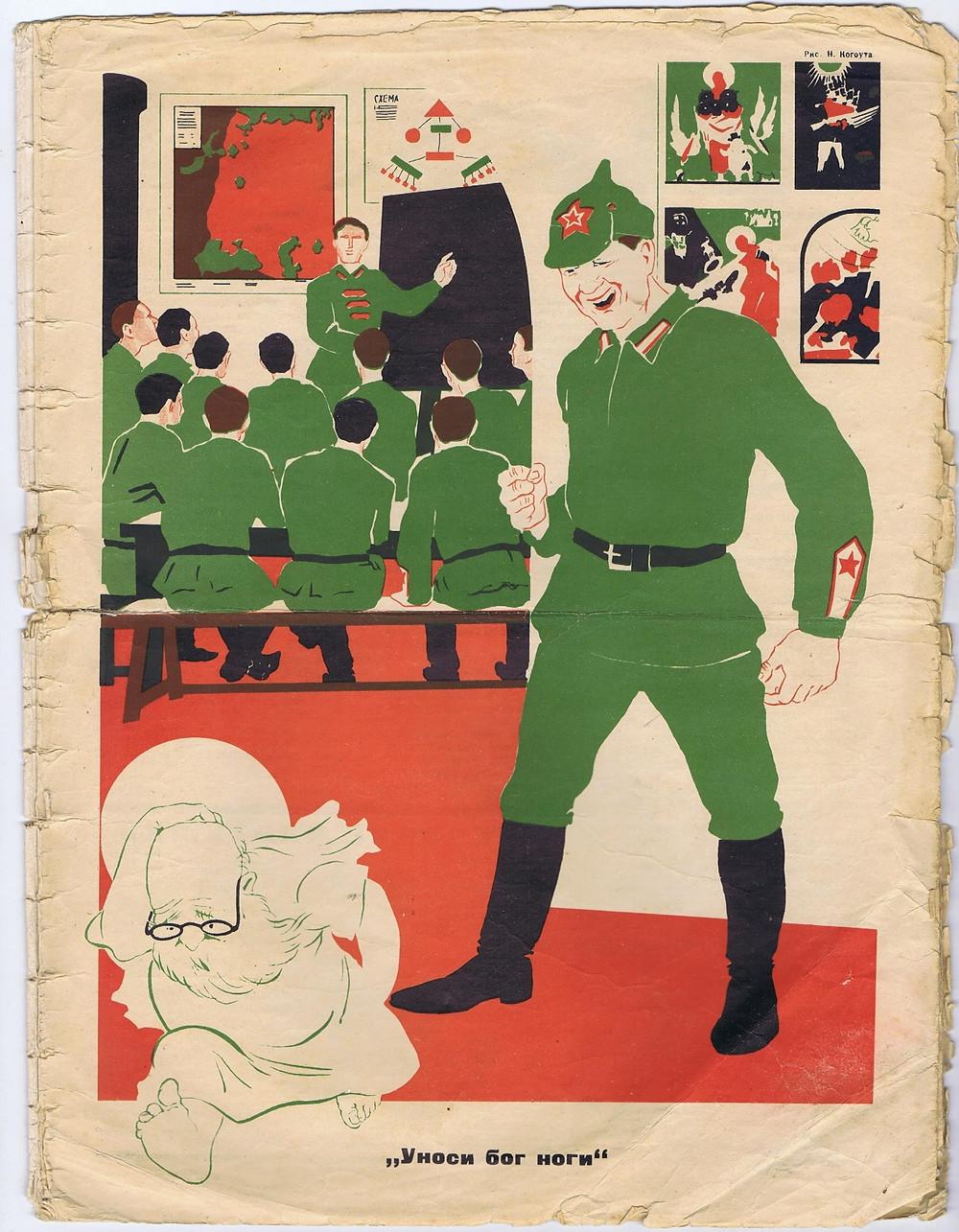 Комиксы в СССР - журнал Безбожник, страница