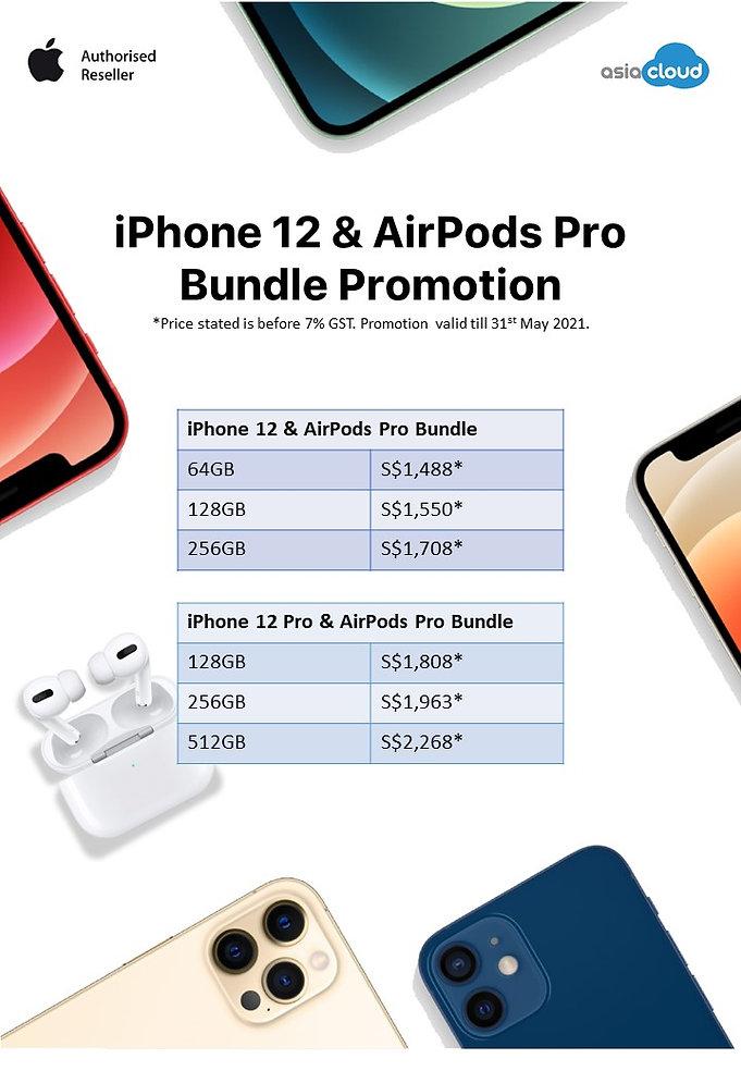 iPhone Bundle Promotion for Website.jpg