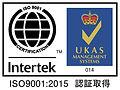 ISO9001-UKAS-014 color_B(JPG).jpg