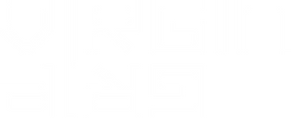VIRGINGRIPロゴ(白).png