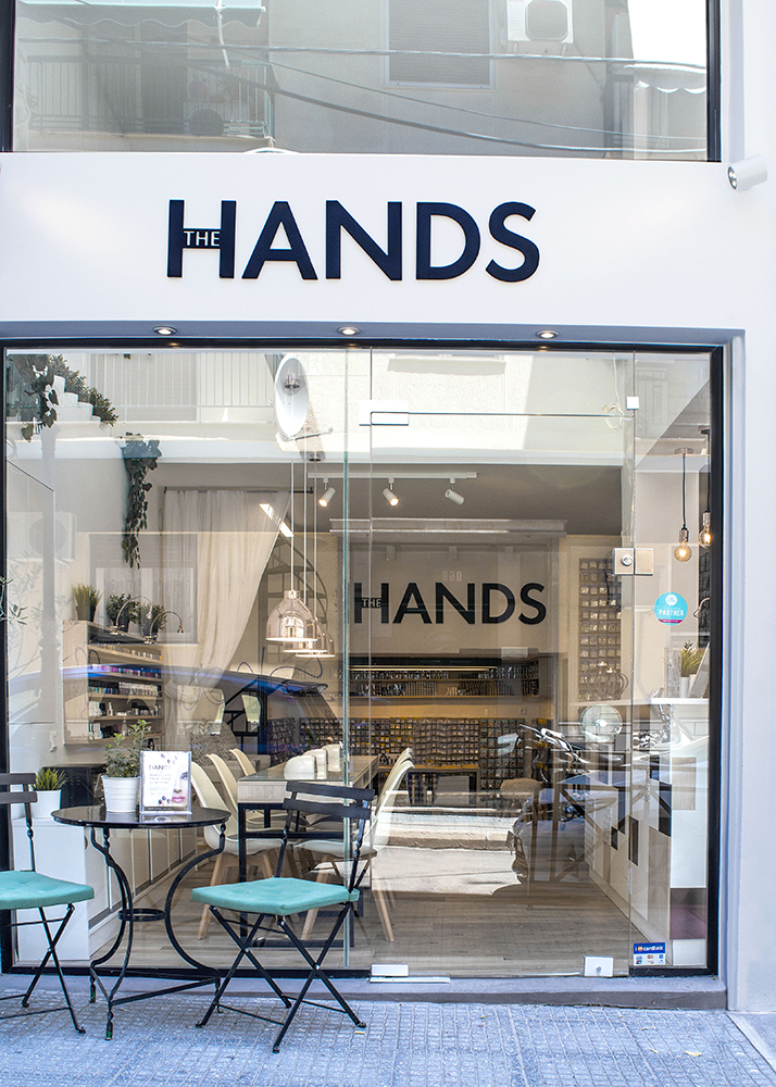 The Hands renovation in Piraeus