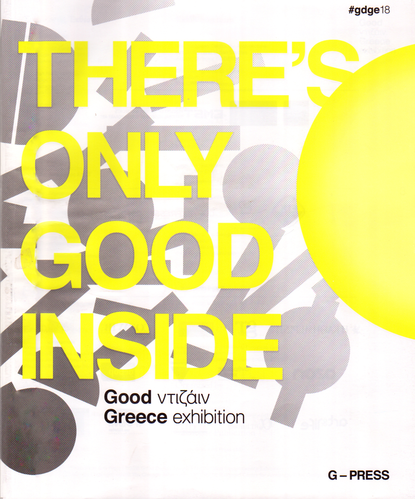 Good Design Greece