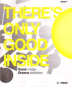 Good Design Greece