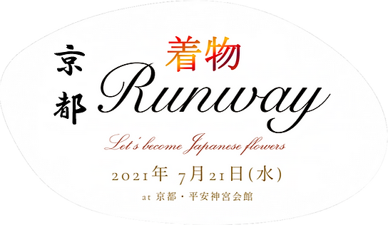 【決定】ランウェイ~アイコン(楕円1).png