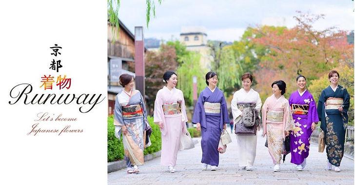 京都着物ランウェイ Facebookグループ