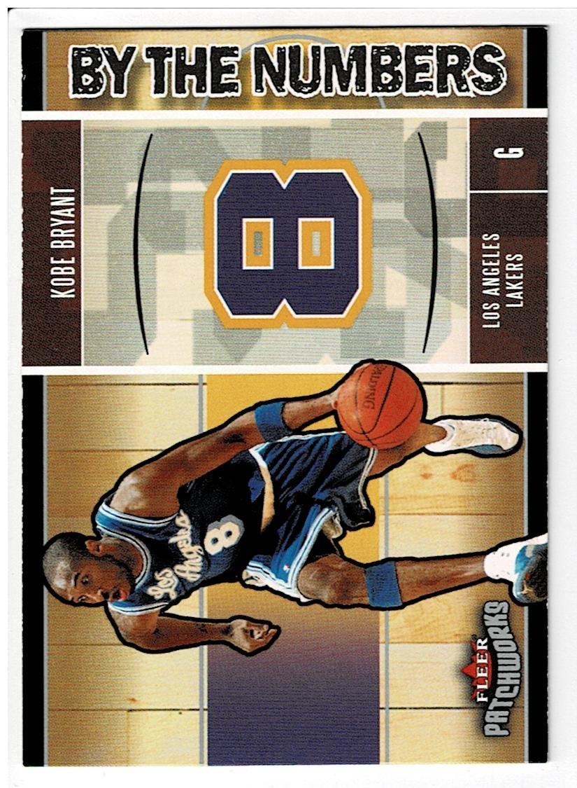 Basketball.59