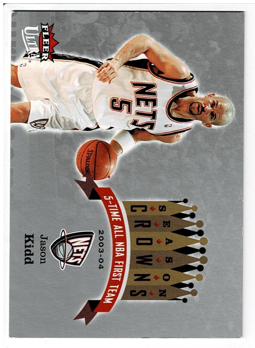 Basketball.47