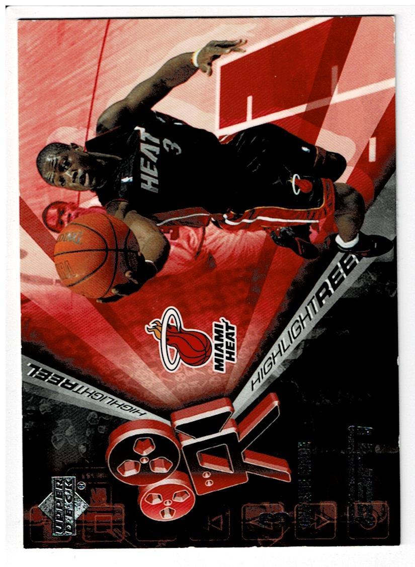 Basketball.38