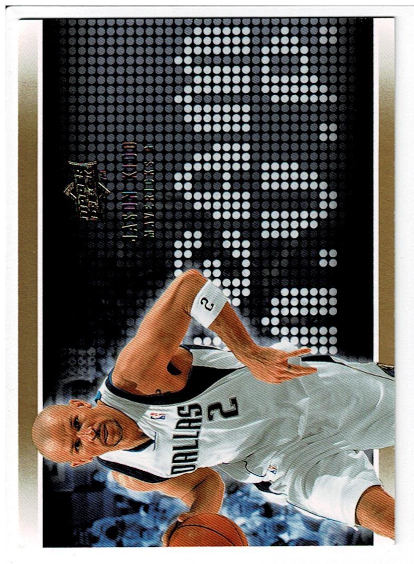 Basketball.48