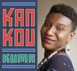 KANKOU_Kuma_cover.jpg