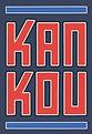 Kankou logo.jpg