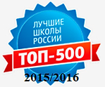 2016_top-500.png