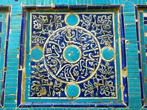 Uzbekistan's Road to Legal Change