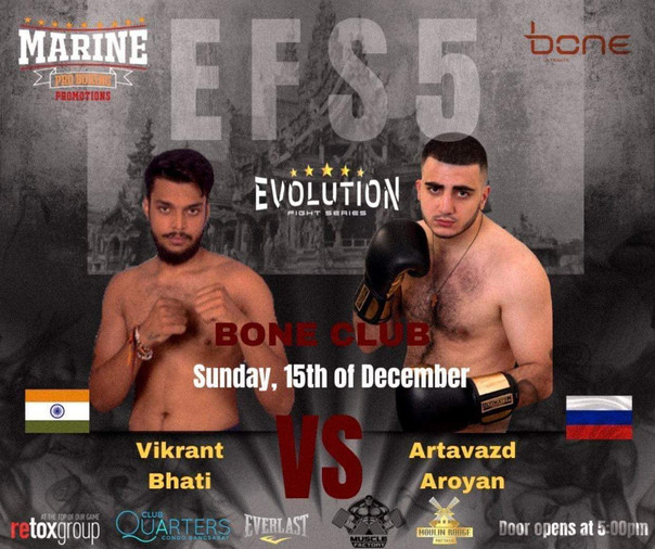 Vikrant vs Aroyan