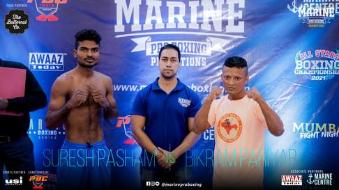 Suresh Pasham vs Bikram Pariyar.jpg