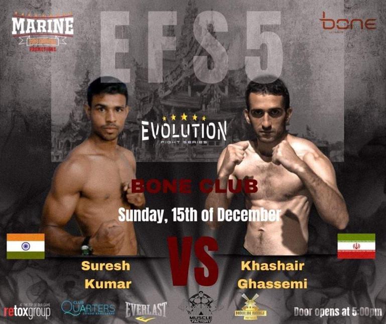 Suresh vs Khashair