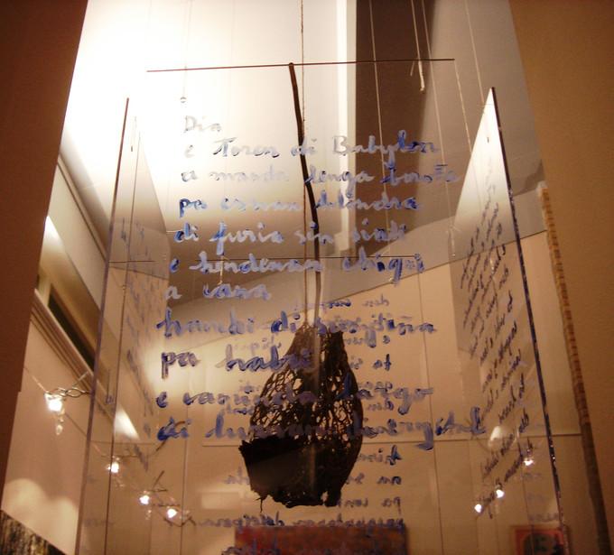5. Installation Cantonan Celestia 2005l(detail).JPG