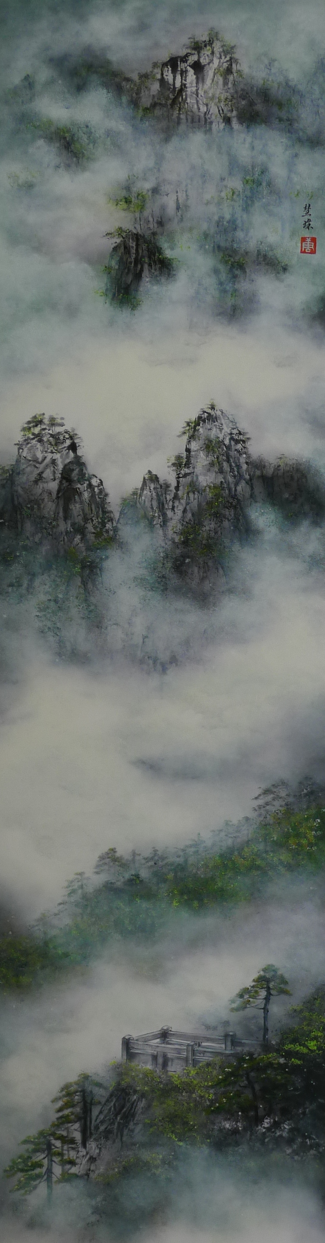 Mount Huang - The Lookout 清涼台 153 x 41cm