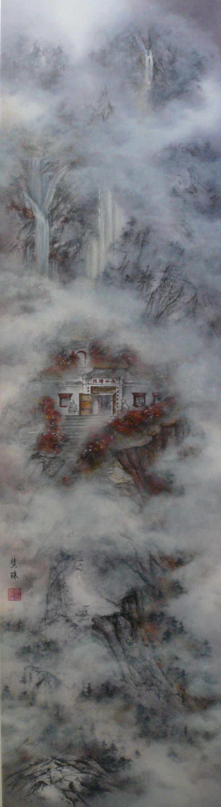 A foggy Day 153 x 41cm