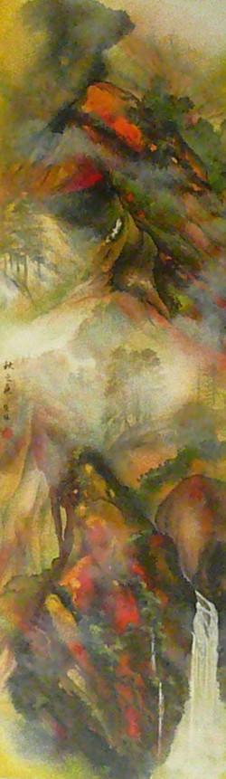 Autumn 153 x 41cm