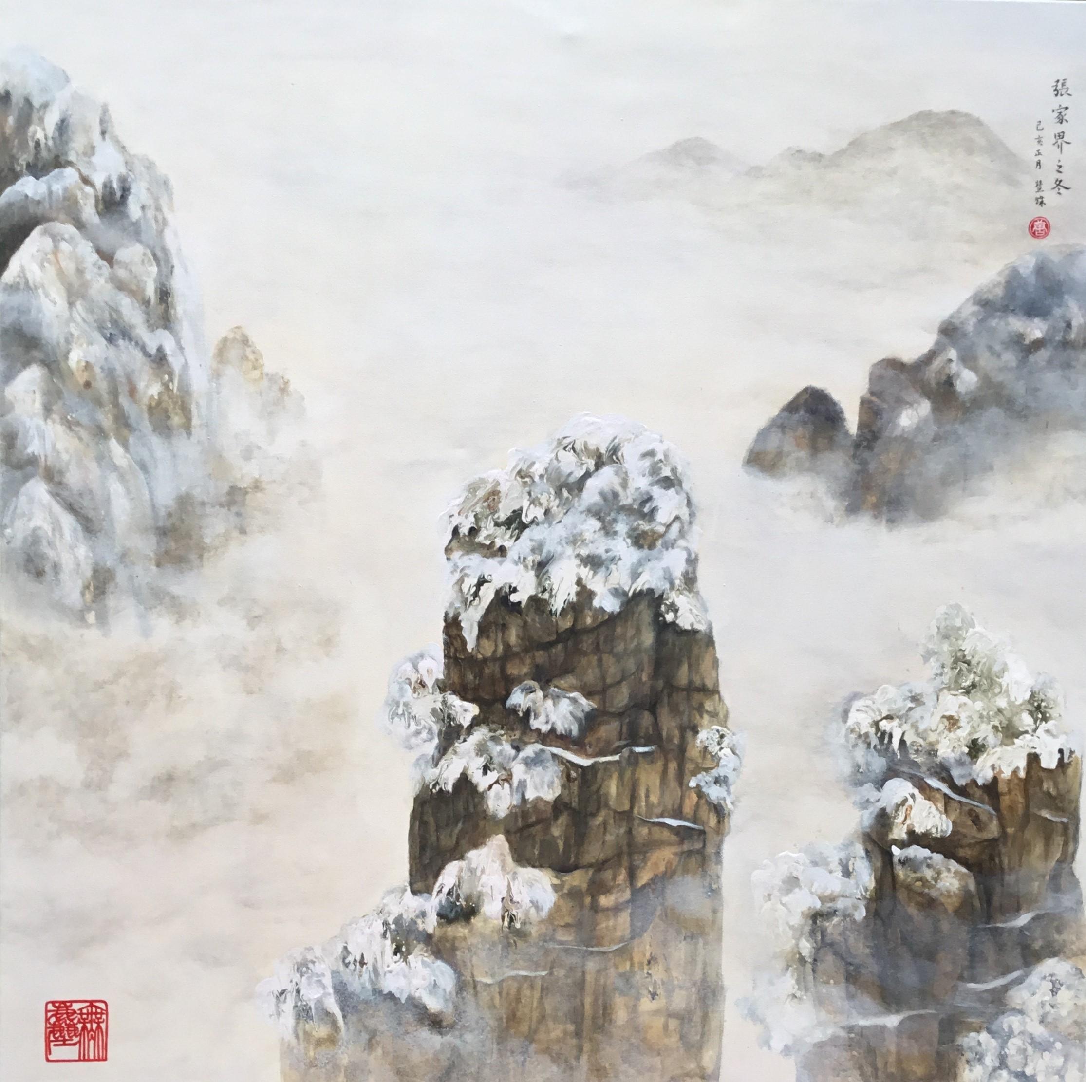 Colour of Winter   102 x 102 cm.  張家界之冬.