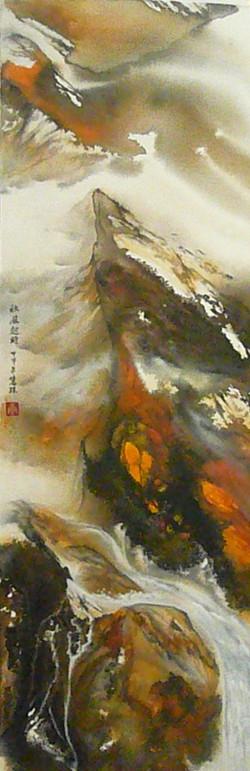 Autumn's Breeze 122 x 41cm